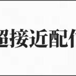 潜入天使の風呂 Season3 vol.130